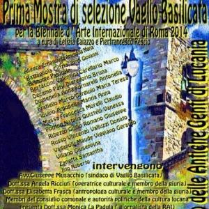 """""""Prima mostra di selezione Vaglio Basilicata"""""""