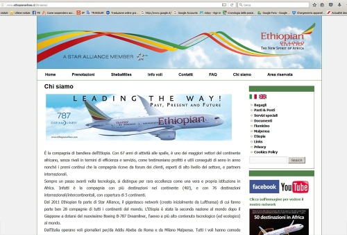 Ethiopian Air Lines - Corporate Identity