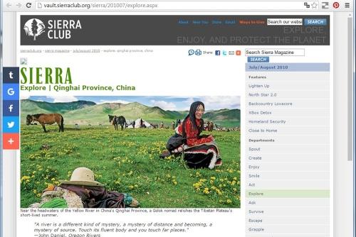 Sierra Magazine